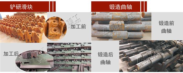 山东冲床厂-10吨可倾冲床技术工艺图主要介绍的滑块、导轨、工作台